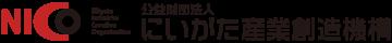 新潟産業創造機構ロゴ